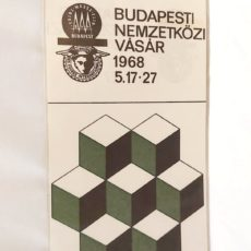 BNV 1968 retro reklámzászló
