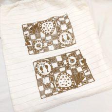 Fehér barna teríték kenyeres zsák nagy